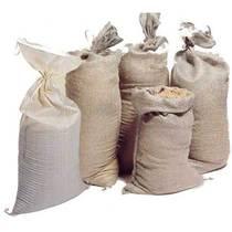 "7.5oz Hessian Sand Bag - 31"" X 13"" Unproofed"